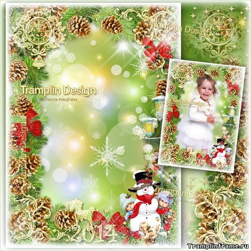 Новогодняя рамка для фото - Любит Зиму и мороз этот белый Снеговик