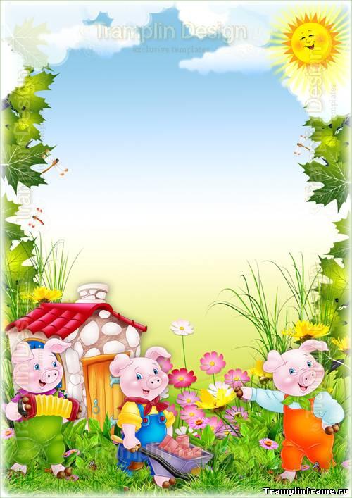 Детские красивые картинки осенние рамочки