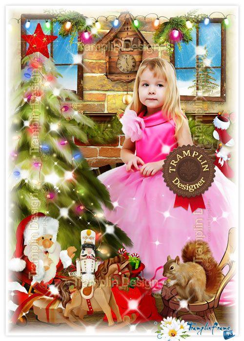 Детский коллаж для фото - Новогоднее приключение