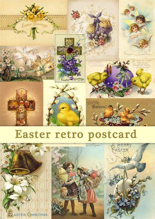 Ретро открытки - Великая Пасха