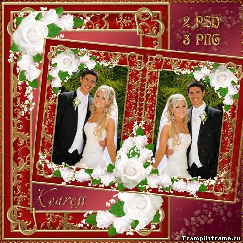 Многослойная свадебная рамка для фото - Роскошная свадьба и нежные ...