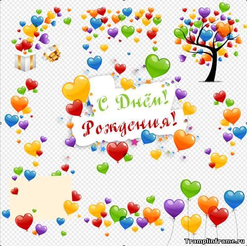 Картинки с шарами красивые